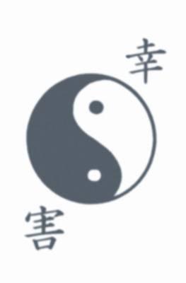 Tinsley Transfers Tribal Ying-Yang vs. Evil